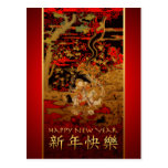 Chinese New Year 2015 - Goats Chinese Tapestry 3 Post Cards