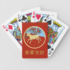 Chinese New Year 2015 Year Of The Ram, Sheep, Goat Bicycle Playing Cards at Zazzle