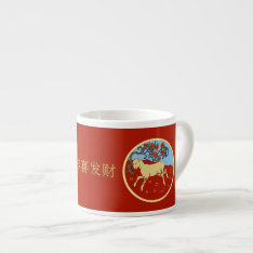 Chinese New Year 2015 Year Of The Ram, Sheep, Goat Espresso Cup at Zazzle