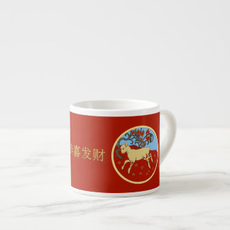 Chinese New Year 2015 Year of the Ram, Sheep, Goat Espresso Cup