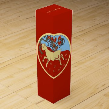 Chinese New Year 2015 Year of the Ram, Sheep, Goat Wine Bottle Box at Zazzle