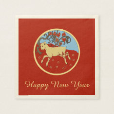 Chinese New Year 2015 Year Of The Ram, Sheep, Goat Napkin at Zazzle