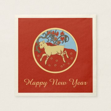 Chinese New Year 2015 Year of the Ram, Sheep, Goat Paper Napkins at Zazzle