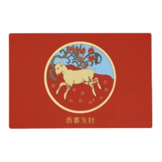Chinese New Year 2015 Year Of The Ram, Sheep, Goat Placemat at Zazzle