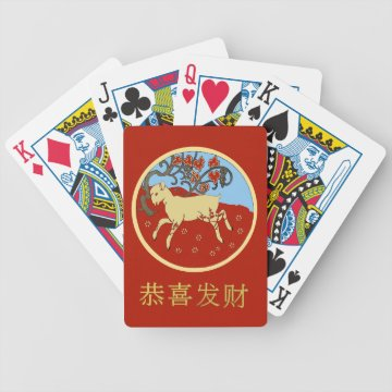 Chinese New Year 2015 Year of the Ram, Sheep, Goat Bicycle Card Deck at Zazzle