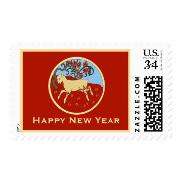 Chinese New Year 2015 Year of the Ram, Sheep, Goat Postage Stamps at Zazzle