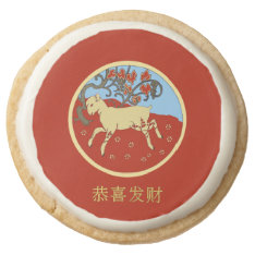 Chinese New Year 2015 Year Of The Ram, Sheep, Goat Round Shortbread Cookie at Zazzle