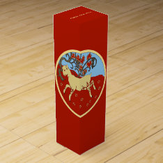Chinese New Year 2015 Year Of The Ram, Sheep, Goat Wine Box at Zazzle