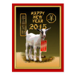 Chinese New Year-2015-year of the Sheep/Goat Postcards
