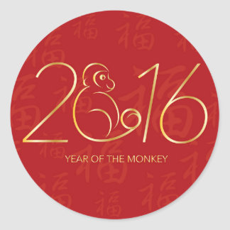 Chinese New Year 2016 Monkey on Red Background Classic Round Sticker