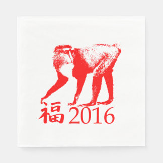 Chinese New year 2016 the year Paper Napkin
