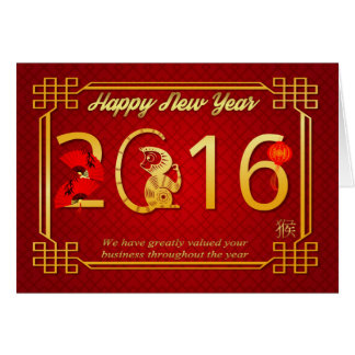 Chinese New Year 2016 Year Of The Monkey - busines Card