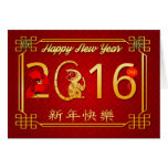 Chinese New Year 2016 Year Of The Monkey Card