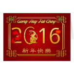 Chinese New Year 2016 Year Of The Monkey - Gong He Greeting Card