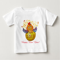 Chinese new year 2017 rooster baby T-Shirt