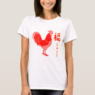 Chinese New Year 2017 Year of the Rooster T-Shirt