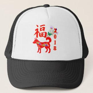 Chinese new year 2018 trucker hat