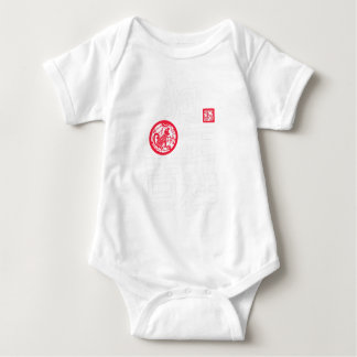 Chinese New Year 2018 Year of Dog Luck Greetings Baby Bodysuit