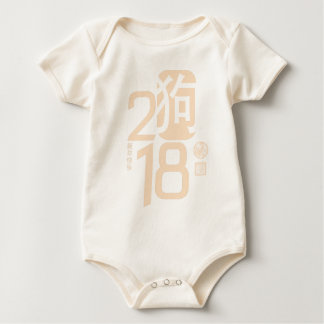 Chinese New Year 2018 Year of Dog Simple Modern Baby Bodysuit