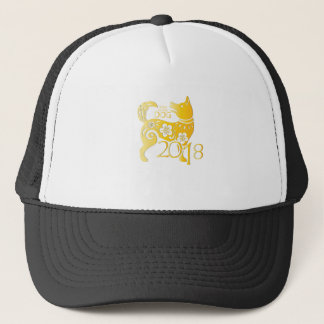 Chinese New Year 2018 - Year Of The Dog Trucker Hat