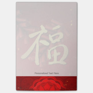 Chinese New Year Blessing Calligraphy Background Post-it Notes
