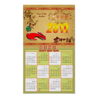 chinese new year  calendar from 14.95 poster