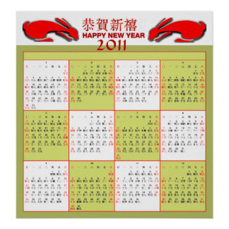chinese new year calendar poster from 14.95