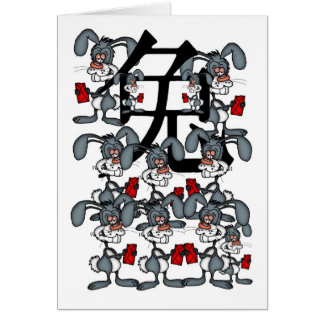 Chinese New Year Card - Year Of The Rabbit - 2011