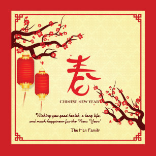Chinese new year cards zazzle chinese new year cards m4hsunfo