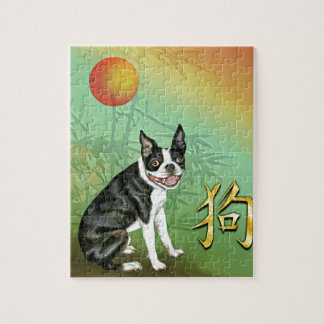 Chinese New Year Dog Boston and Moon Jigsaw Puzzle