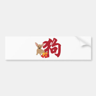Chinese New Year Dog Chihhuahua Red Packet Bumper Sticker