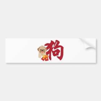 Chinese New Year Dog Shih Tzu Red Packets Bumper Sticker
