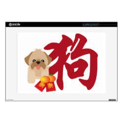 17' Laptop Skin for Mac & PC with Shih Tzu Phone Cases design