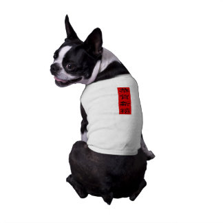 Chinese New Year Doggie Ringer T-Shirt