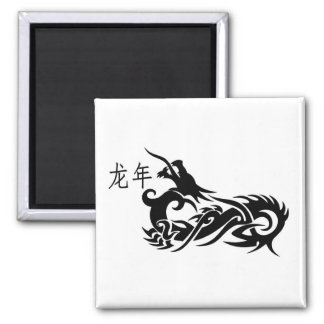 Chinese New Year Dragon 2012 Magnet