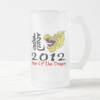 Chinese New Year Dragon 2012 16 Oz Frosted Glass Beer Mug