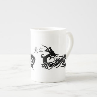 Chinese New Year Dragon 2012 Tea Cup