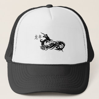 Chinese New Year Dragon 2012 Trucker Hat