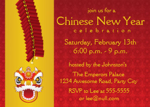 chinese new year dragon and firecrackers invitation