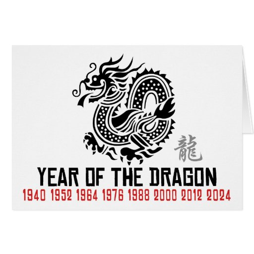 Chinese New Year Dragon Greeting Card