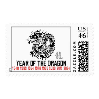 Chinese New Year Dragon Postage Stamps
