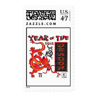 Chinese New Year Dragon Postage