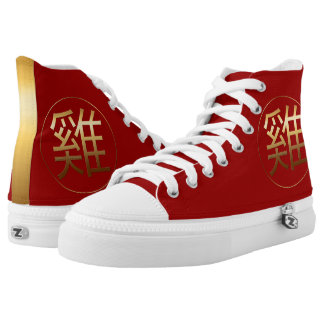 Chinese New Year Embossed Rooster Symbol Shoes