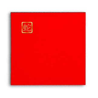 Chinese New Year Envelope