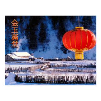 Chinese New Year Giant Chinese lantern Postcard