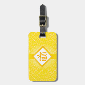 Chinese New Year • Golden Fu Lucky Symbol Bag Tag