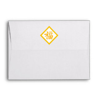Chinese New Year • Golden Fu Lucky Symbol Envelope
