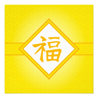 Chinese New Year • Golden Fu Lucky Symbol Photo