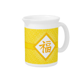Chinese New Year • Golden Fu Lucky Symbol Drink Pitchers