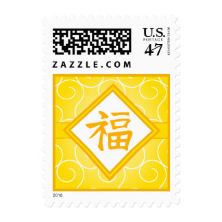 Chinese New Year • Golden Fu Lucky Symbol Postage Stamp